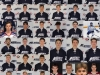 RECORD 32 N.S. PLAYERS SELECTED AT 2020 QMJHL...