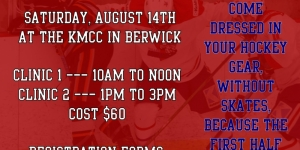 Checking Clinics on August 14th at the KMCC